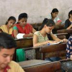 UPSC Exam Dates